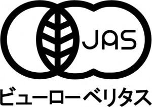 jas-mk